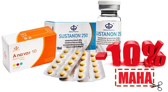 maha pharma